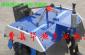 1KS-25型鴻發牌开沟机