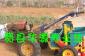 2CM-1/2型鴻發牌马铃薯施肥播种机